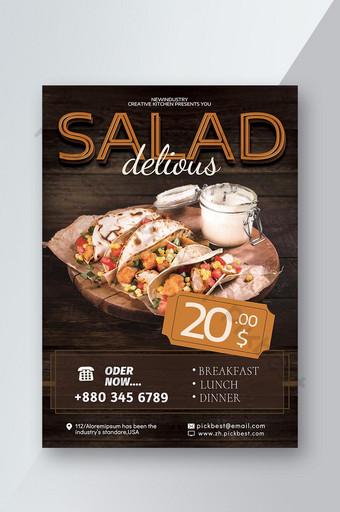 Dépliant de promotion de collations de salade de poulet Modèle PSD