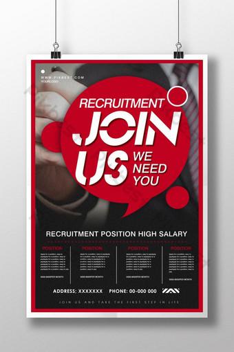 Conception de flyer simple affiche d'information de recrutement rouge Modèle PSD