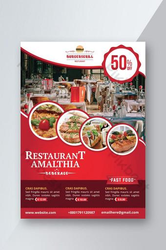 نشرة مطعم طعام قالب AI