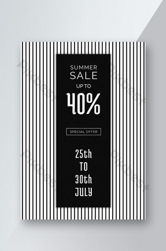 Modèle de conception de flyer de vente d'été chaud Fond Modèle PSD