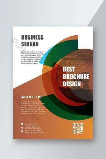 Modèle de conception de couverture de brochure d'entreprise professionnelle Modèle AI