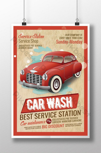 Affiche d'atelier de lavage de voiture vintage Modèle PSD