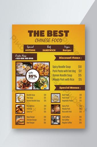 Modèle de Flyer de menu de cuisine chinoise Modèle AI