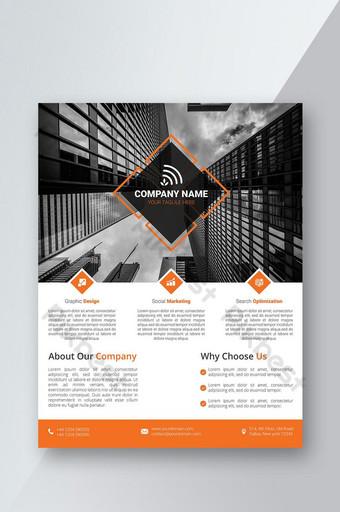 Brochure du catalogue d'entreprise Modèle PSD