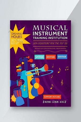 Dépliant d'admission aux cours de formation d'instruments de musique de style simple Modèle PSD