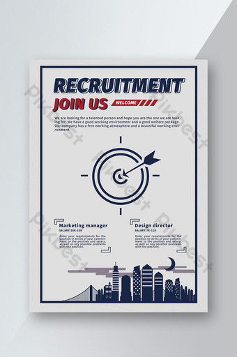 Simple blue and white recruitment leaflets Template PSD