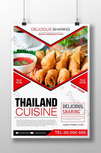 cartel de comida tailandesa diseño de estilo simple Modelo PSD