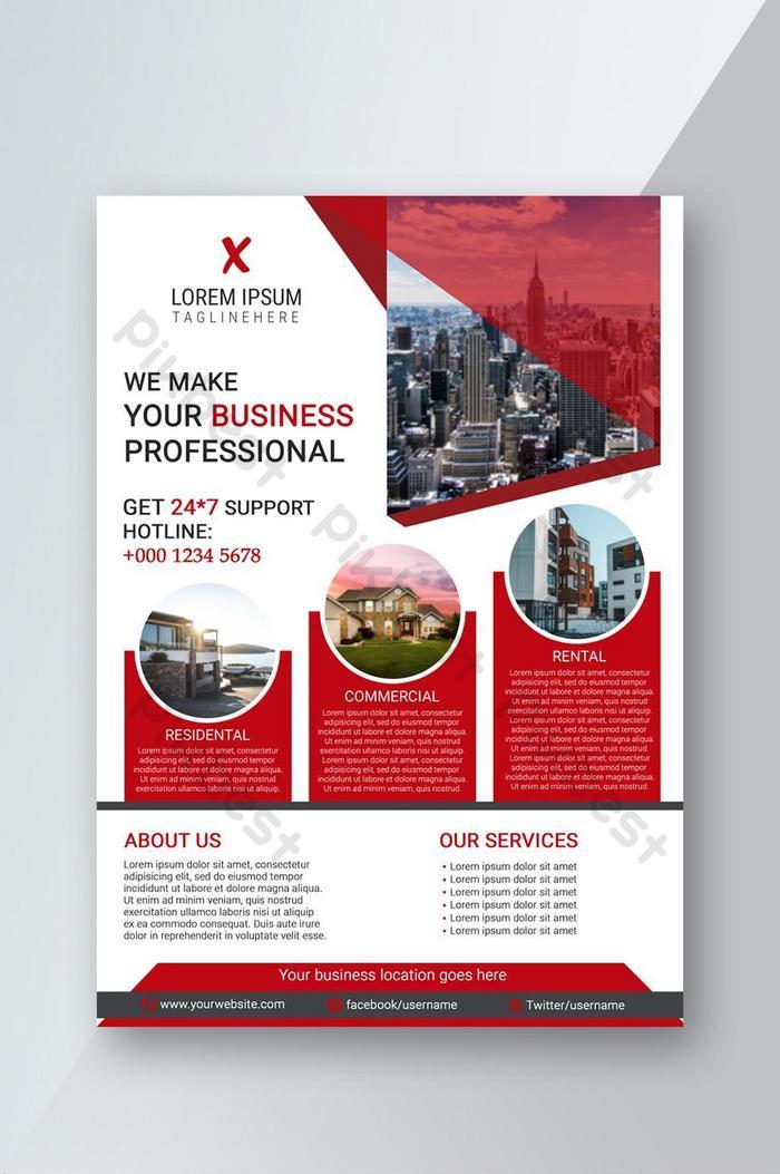 紅色風格公司業務傳單
