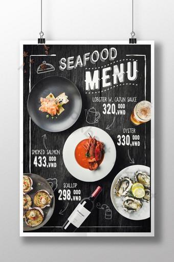 Premium Seafood Buffet Menu Poster Template PSD