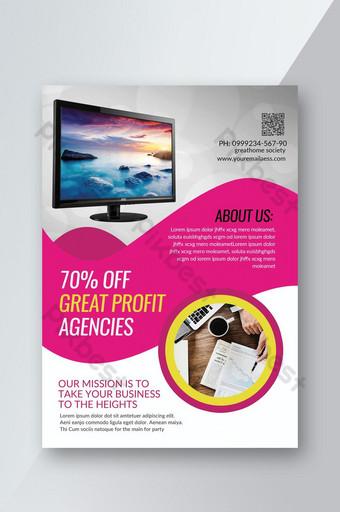 Brochure commerciale de lancement public de nouveaux produits Modèle PSD