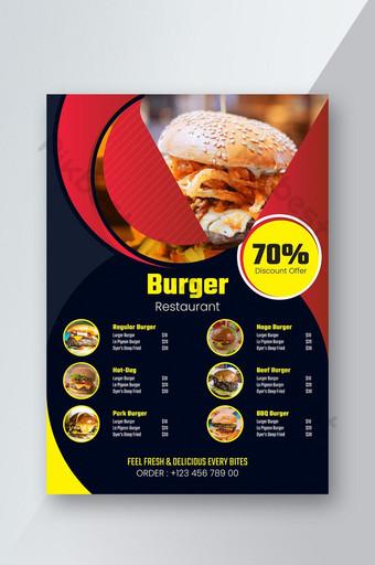 Restaurant Hamburgers Delicious Food Flyer Modèle AI