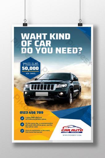 Żółty plakat promocyjny reklamy samochodu Szablon PSD