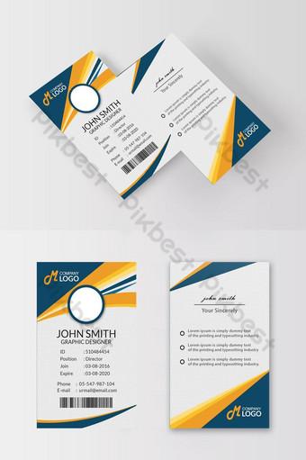 Carte d'identité bleue et jaune moderne Modèle PSD