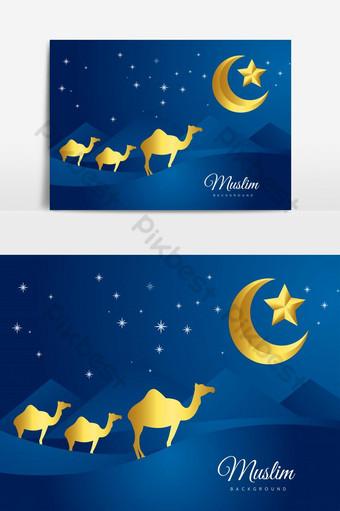 Illustration vectorielle de la conception de cartes de voeux de vacances islamiques Eid Mubarak Éléments graphiques Modèle EPS