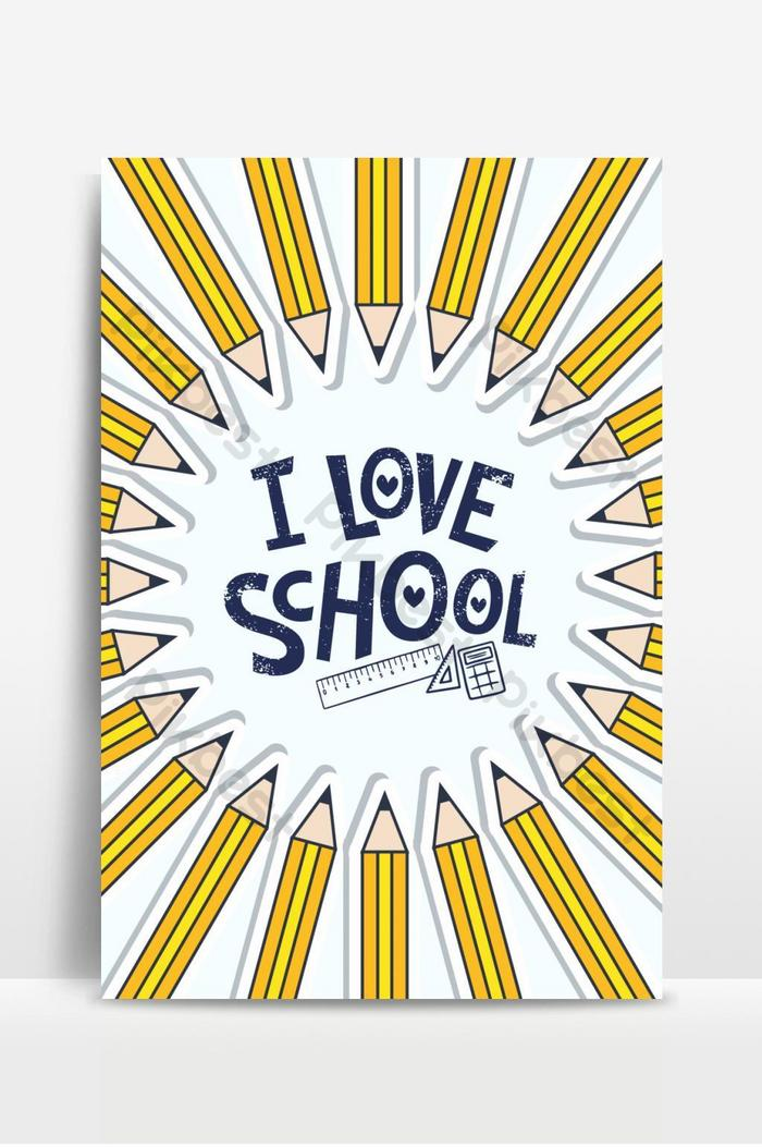 ich liebe schule yellow style illustration