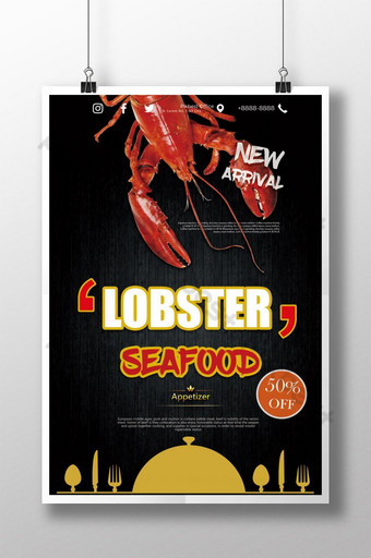 Seafood new product promotion poster Template PSD