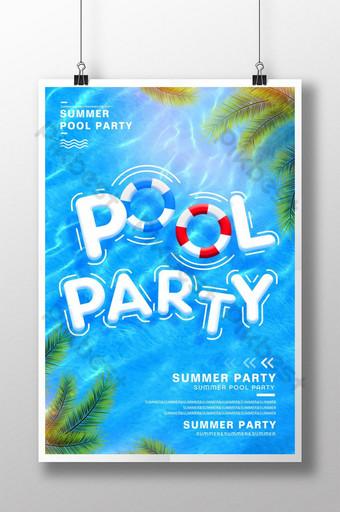 desain poster pesta kolam renang pola air biru Templat PSD