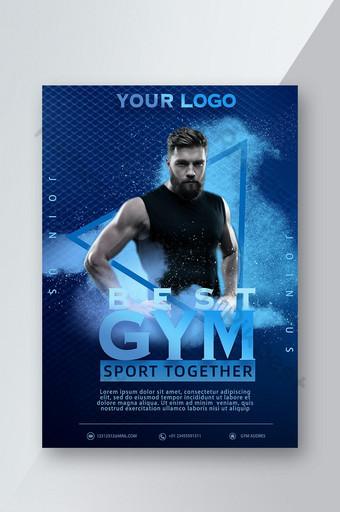 Dépliant de fitness cool simple et élégant Modèle PSD