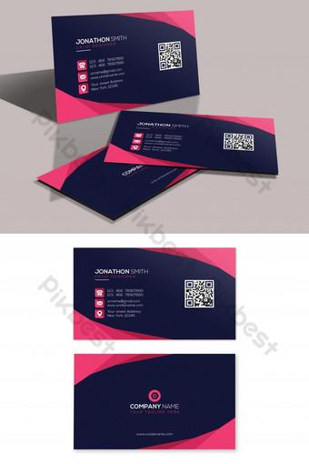 Conception de carte de visite professionnelle PSD Modèle PSD