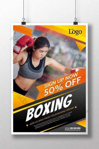 Affiche de flyer de sport de boxe géométrique minimaliste Modèle PSD