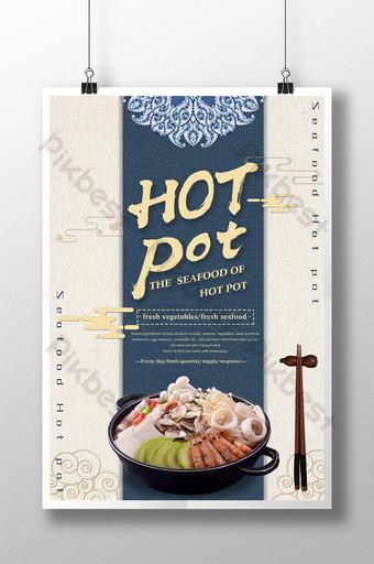 cartel de comida de olla caliente de patrón de estilo chino elegante Modelo PSD