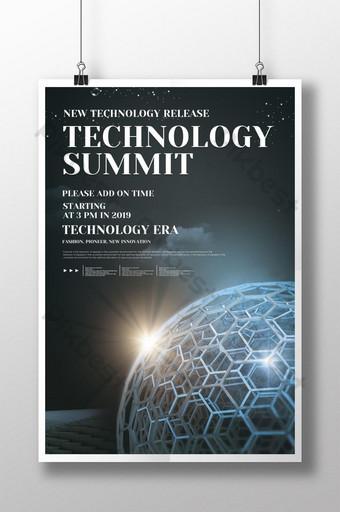 خطاب دعوة مؤتمر التكنولوجيا الفائقة قالب PSD