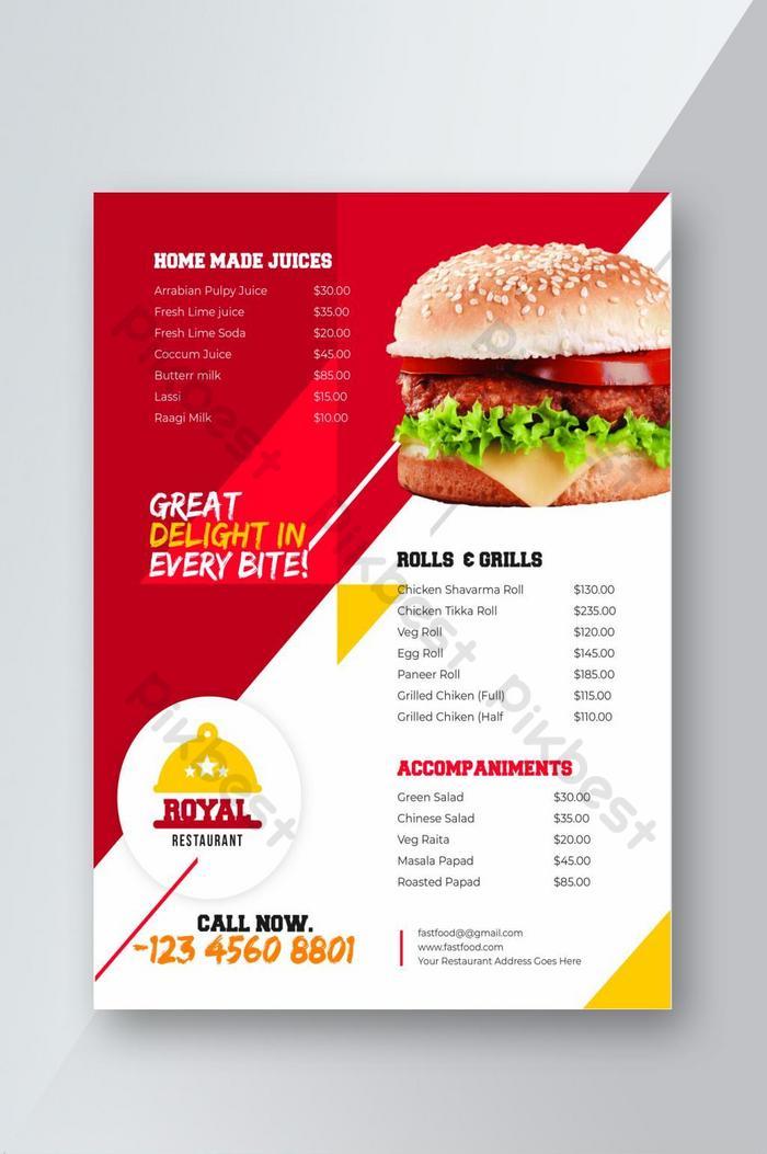 創意餐廳美食菜單傳單