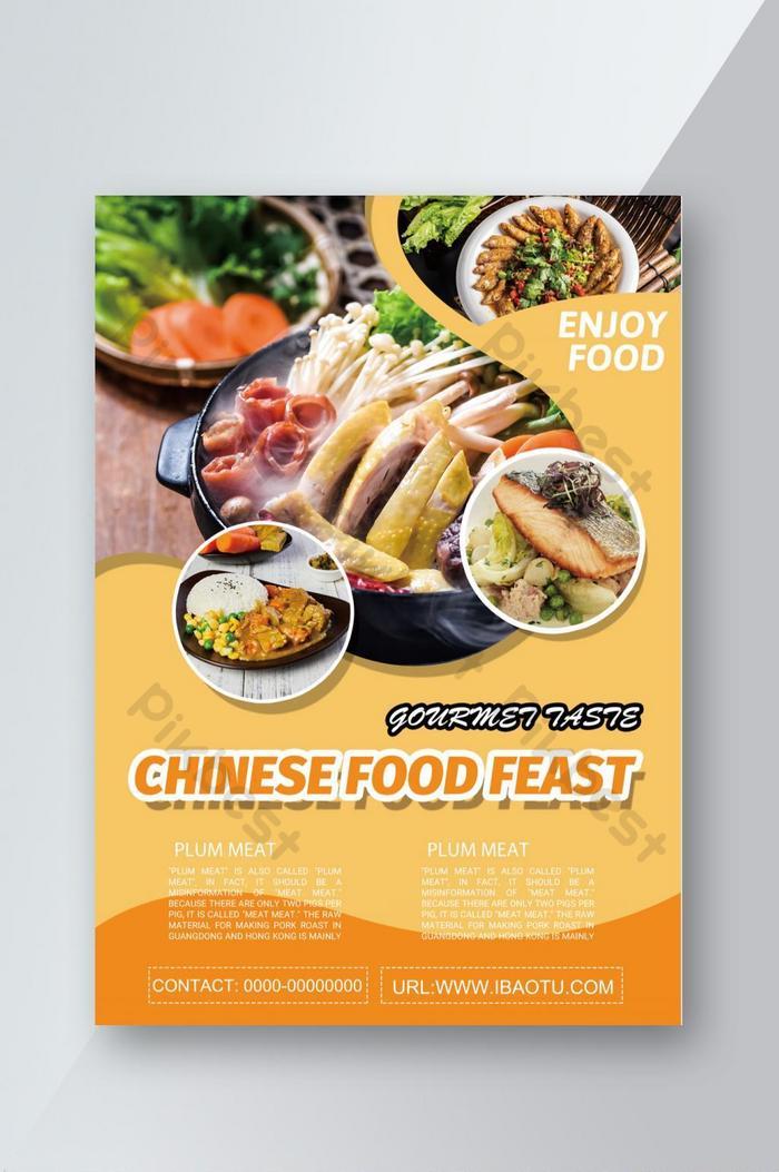 phong cách đơn giản nhà hàng thức ăn nhanh tờ rơi sản phẩm mới