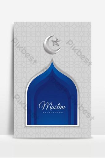 التوضيح النواقل من عيد مبارك تصميم بطاقة المعايدة الإسلامية العيد 1 خلفيات قالب PSD