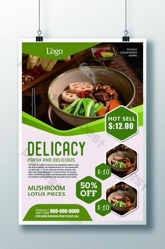 Modèle d & # 39; informations sur le produit flyer entreprise alimentaire verte Modèle PSD