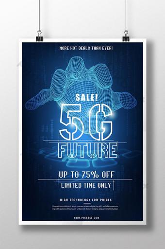 pôster azul de tecnologia sci fi line 5g Modelo AI