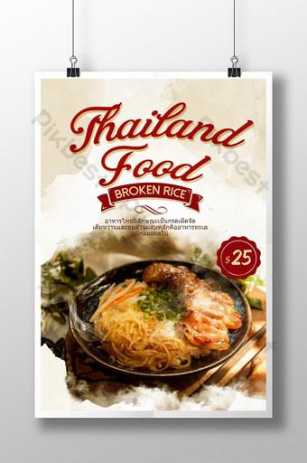 cartel de promoción de comida tailandesa de estilo retro creativo Modelo PSD