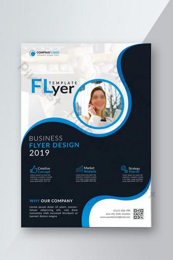 Flyer d'entreprise créatif fluide et élégant Modèle PSD