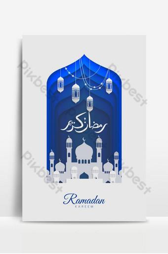 masjid islamic desain template yang indah dengan lentera ramadan kareem kartu ucapan idul fitri 2 Latar belakang Templat PSD