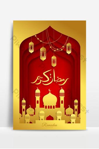 masjid template desain islami yang indah dengan lentera di latar belakang emas ramadan kareem Latar belakang Templat PSD