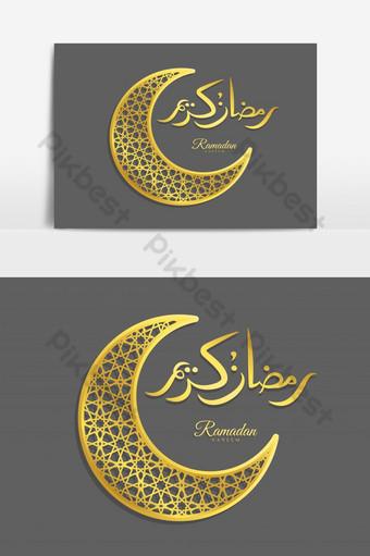 bulan islami dengan elemen grafis vektor lentera Elemen Grafis Templat EPS