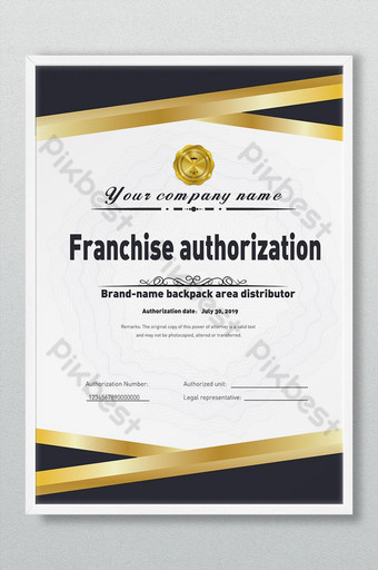 Prosty, wysokiej klasy certyfikat autoryzacji przedsiębiorstwa Szablon PSD