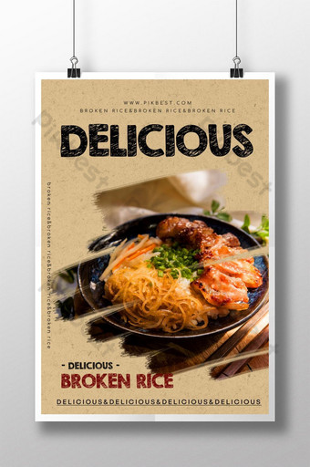 diseño de cartel de estilo retro de comida de arroz Modelo PSD