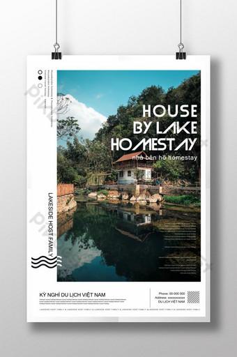 diseño de cartel de viaje vietnamita simple Modelo PSD
