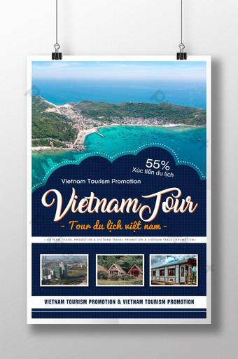 blue seaside vietnam travel poster design Template PSD