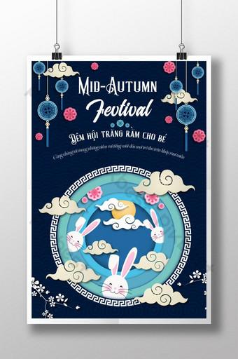 Poster Mid-Autumn Festival September 13 night full moon festival for children to enjoy fun Template AI