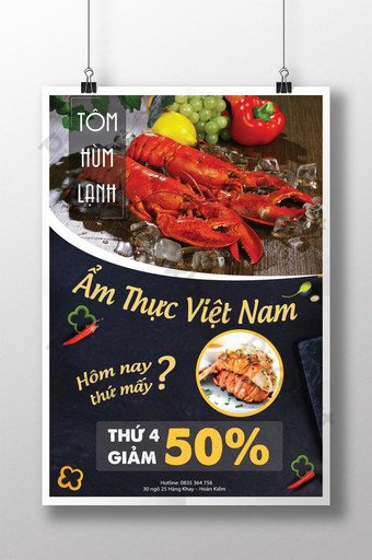 Posters of Vietnamese culinary delights of attractive discounted lobster dishes with fresh seafood Template AI