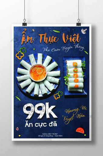 poster món ăn việt nam món phở truyền thống giá bình dân ăn mê ly Bản mẫu AI