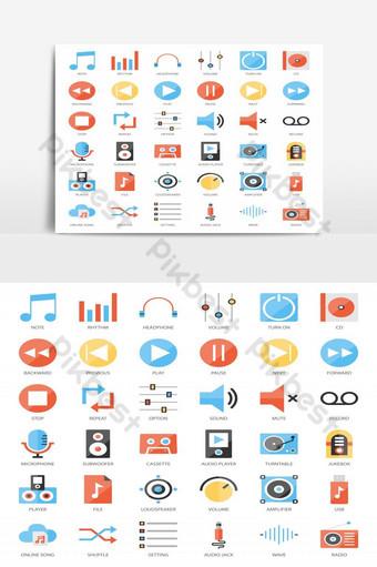 elemento gráfico de vector de paquete de icono plano de interfaz de usuario de música Elementos graficos Modelo EPS