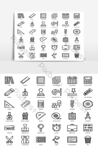 elemento gráfico de vector de paquete de icono de contorno perfecto de píxel estacionario Elementos graficos Modelo EPS