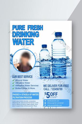 Dépliant promotionnel sur l'eau Modèle PSD