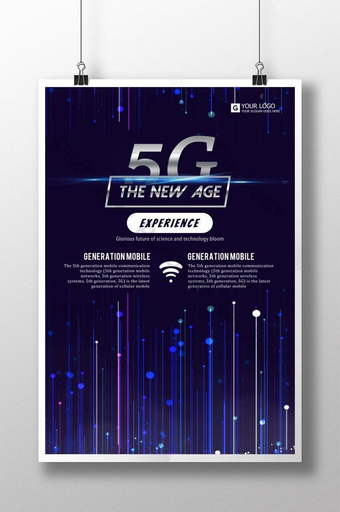 5g blaulicht-technologie-poster