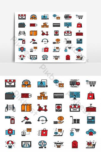 icono de contorno de relleno perfecto de píxeles de compras en línea UI Modelo EPS