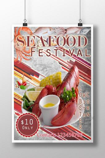 Sea Food Festival Poster Template PSD