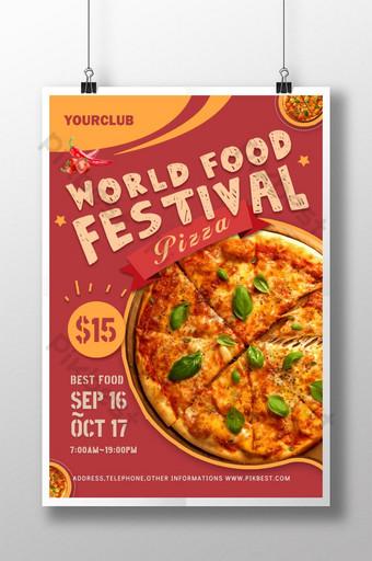 세계 음식 축제 피자 프로모션 포스터 템플릿 PSD